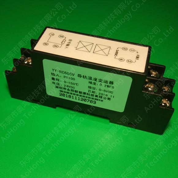 PT100/PT1000热电阻导轨温度变送器