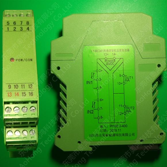 两路隔离PT100导轨温度变送器