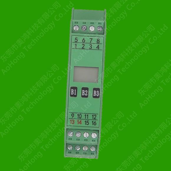 两路隔离PT100导轨温度变送器(带数显)